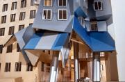 Stata Center at MIT in the USA