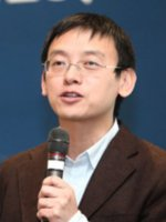 Photo of Chunming Hu