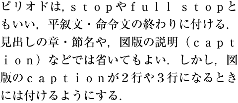 examples of japanese writing