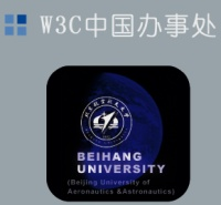 cutting the W3C China Office brochure