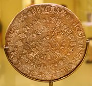 The Phaistos disk in Heraklion Archaeological Museum