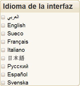 A dialog box in Spanish.