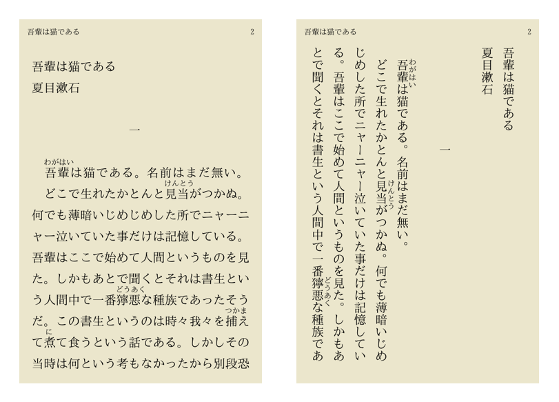 how to write a letter in japanese