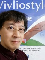 Picture of Shinyu Murakami