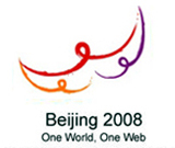 World Wide Web Conference: Beijing 2008. One World, One Web