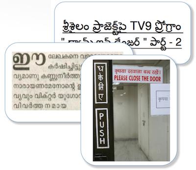 indic script example