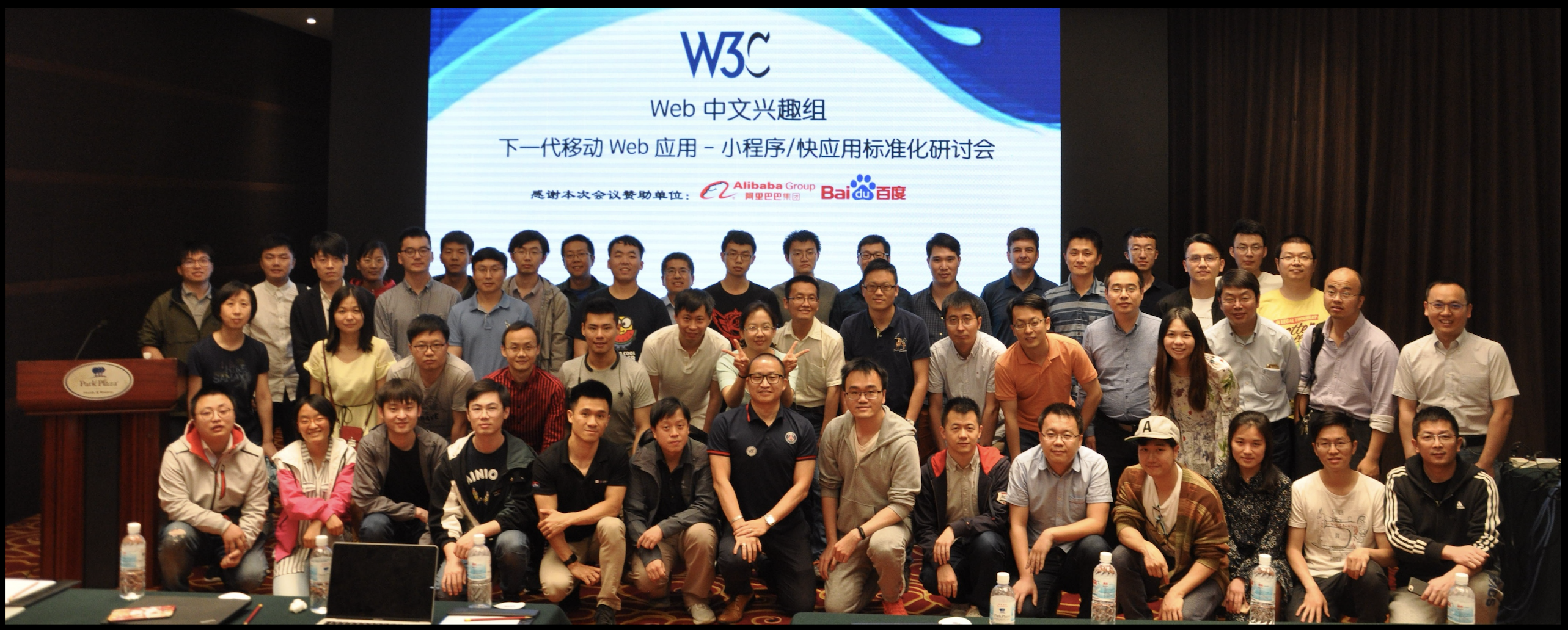 Photo of Chinese Web Interest Group Next Generation Mobile Web Apps Task Force meeting