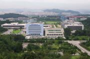 W3C Korea Office