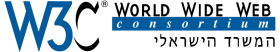 The World Wide Web Consortium (W3C) logo