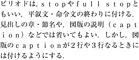 Requirements of japanese text layout spiritdancerdesigns Image collections